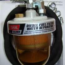 Топливный фильтр сепаратор DAHL-65 DAHL65 аналог, в Калуге