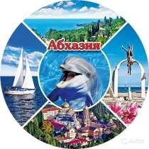 Отдых в Абхазии, в г.Ростов-на-Дону