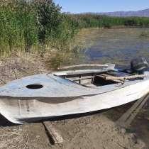 Продам лодку с мотором Нептун 23 рабочий, в г.Усть-Каменогорск