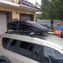 Бокс на крышу автомобиля 195 см, в Перми