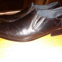 Туфли подростковые, в г.Жодино