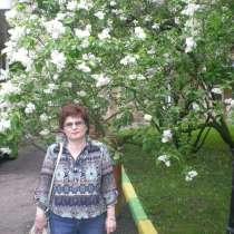 Олга Николаевна, 65 лет, хочет найти новых друзей, в Обнинске