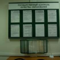 Указатели кабинетов, стенды с карманами, ценники, информация, в Кургане