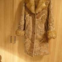 Натуральная дубленка женская 44-46 размер, в Москве