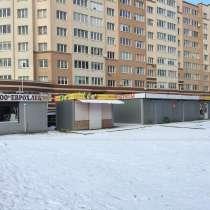 Сдам павильон 45 кв. м. ул. Аксакова, в г.Калининград
