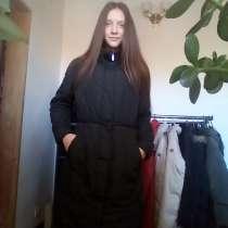 Куртки новые Италия (Geox / W. Babini/ C. Ferroni), в Таганроге