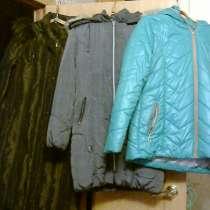 Женская одежда верхняя и повседневная размер 48-50 рост1, в Туле
