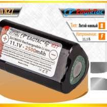 EagleTac Аккумуляторный блок — EagleTac R27 (оригинальный, Li-Ion) для фонарей: MX30L3-R, MX30L3-CR, MX3T, SX30L3-R., в Москве
