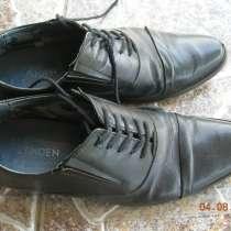 Туфли 42 мужские - меняю на киндер, в Батайске