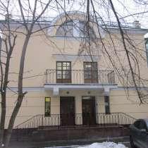 Знакомства для брака, в Москве