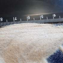 Песок кварцевый фракции -0,2 мм (МКР), дробленый, сухой, в Екатеринбурге