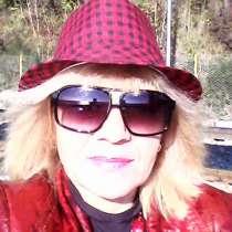 МАРА, 57 лет, хочет познакомиться, в Москве