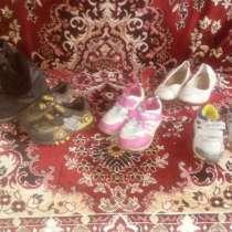 Любая пара обуви за 500 тенге. Размеры уточняйте по телефону, в г.Павлодар
