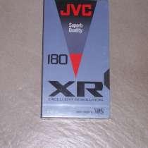 Кассеты VHS новые Япония, в Москве