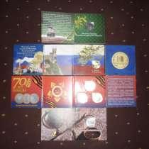 Альбомы - открытки с новыми монетами, в Санкт-Петербурге