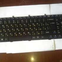 Продается клавиатура, в Екатеринбурге