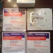 Продам салфетки ранозаживляющие, в т. ч. от пролежней, в г.Москва