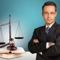 Адвокат Нижний Новгород. Звоните, в Нижнем Новгороде