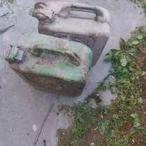 Продам канистры, в г.Ташкент
