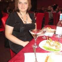Анна Барсукова, 29 лет, хочет пообщаться, в г.Very