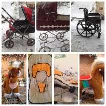 Инвалидная коляска и другие, в г.Макеевка