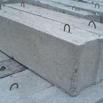 Фундаментные блоки ФБС 24-5-6, в Екатеринбурге