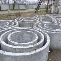 Кольца для колодца, в Белгороде