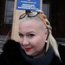 СЕМЕЙНЫЕ СПОРЫ в суде, в Москве
