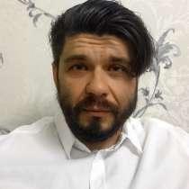 Риэлтор, специалист по жилой недвижимости, в Москве