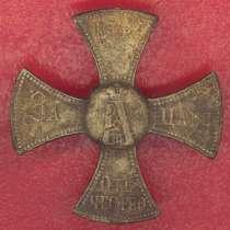 Ополченский крест образца 1890 г. 2 тип Александр III №1, в Орле