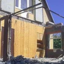 Снос, демонтаж дома, дачных построек. Вывоз, в Санкт-Петербурге