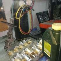 Оборудование для прокачки газомасляных стоек, в г.Кемерово