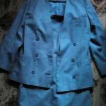 Костюм классика юбка и пиджак, в Дубне