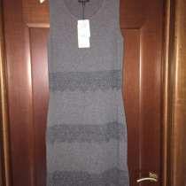 Платье новое Luisa Spagnolli М 46 серое шерсти Ангора футля, в Москве