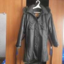 Продам Женскую Кожаную Куртку, Размер 48 - 50, в Киселевске