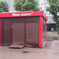 Сдам торговый павильон 20 кв. м, в г.Калининград