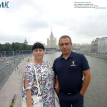 Подбор персонала для дома, в Москве