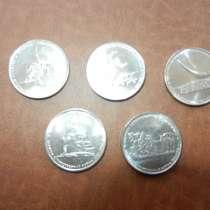Монеты 5руб крымские сражения комплект 5шт, в Москве