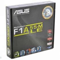 Продаю новую материнскую плату Asus F1 A55-M LE LGA FM1, в Электроуглях