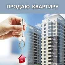 Продаю 3-комнатную квартиру, Темирязева 69/30, 62 000 $, б/п, в г.Бишкек