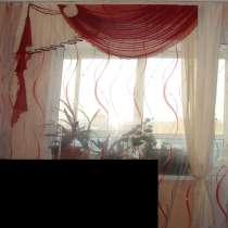 Пошив штор, в Томске