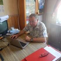 Евгений, 51 год, хочет познакомиться, в Севастополе
