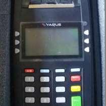 Кассовый аппарат YARUS, в Москве