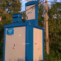 Комплектные трансформаторные подстанции КТП: КТП-ПК, КТП-ПВ, в Москве