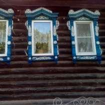 Продается дом в Нижегородской области, в Нижнем Новгороде