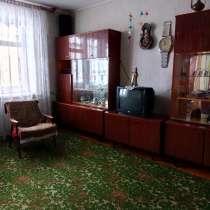Продам 3-к. кв-ру, Лебобер р-н, о-р утренний рынок, ОШ№ 10, в г.Мариуполь
