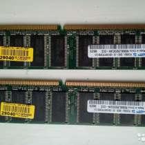 Продам оперативную память Samsung PC3200 1Gb DDR, в г.Белгород