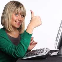Антикризисная работа в интернете для любого, в г.Белгород
