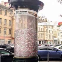 Любая наружная реклама. сайты,полиграфия, в г.Красноярск