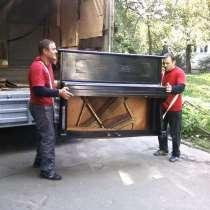 Перевозка Пианино, в Краснодаре